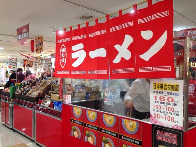 ジャパンブランド推進Japan Brand Promotion