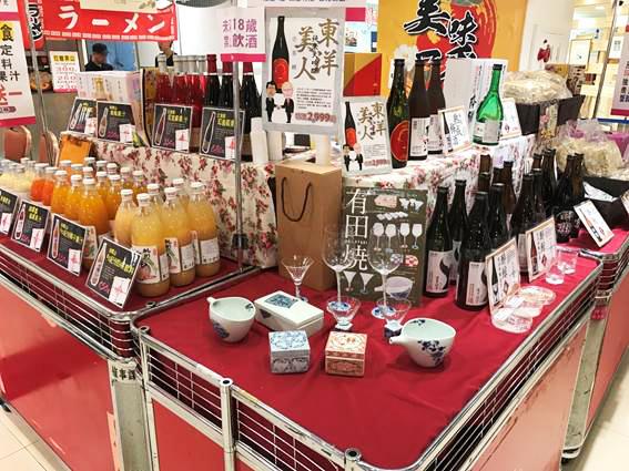 高雄漢神百貨、「美味一番 日本...